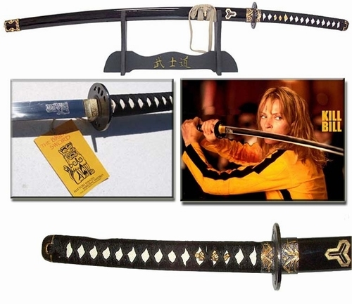 RV001 Bride Schwert